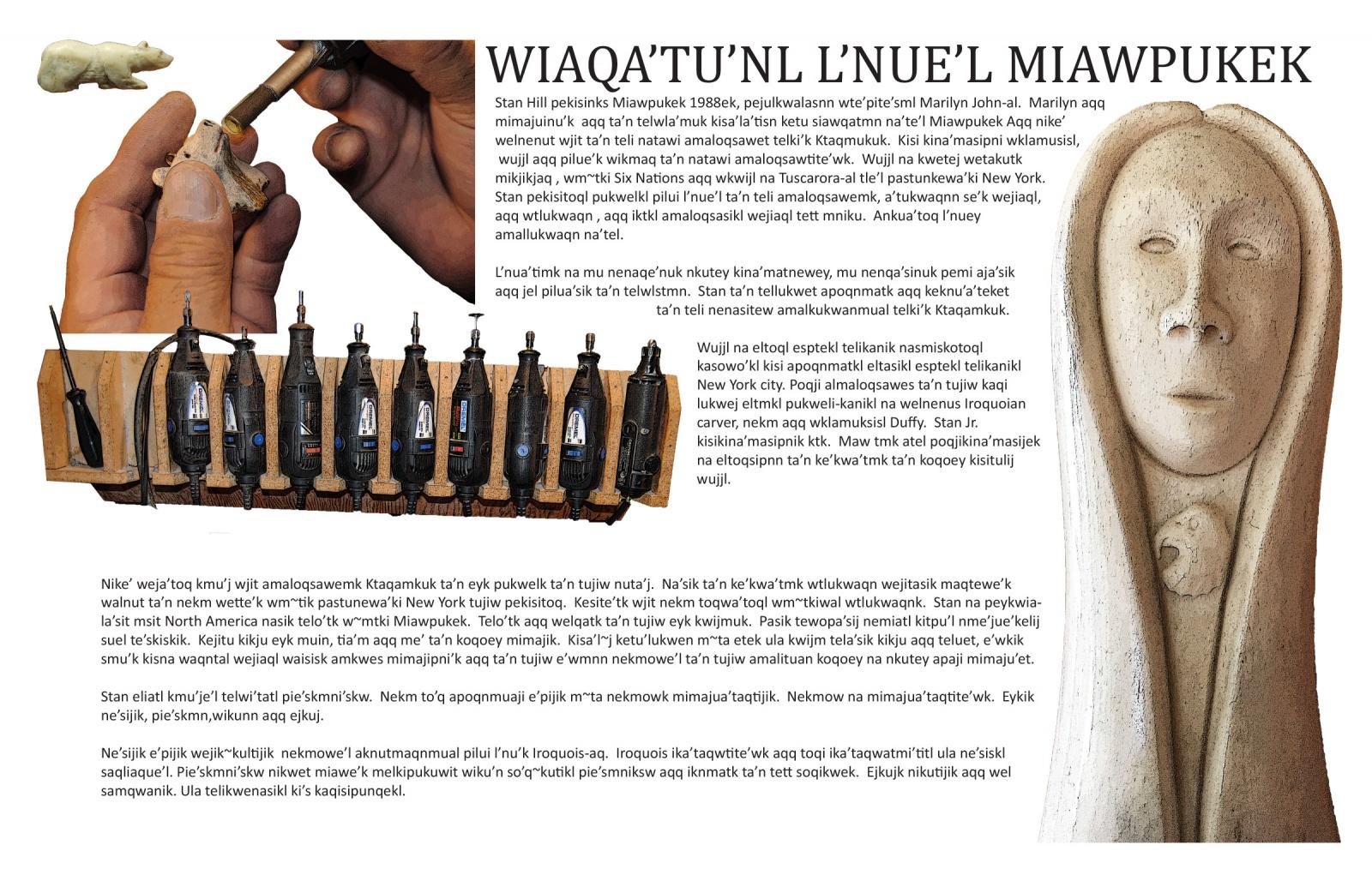 Wiaqa'tu'nl L'nue'l Miawpukek