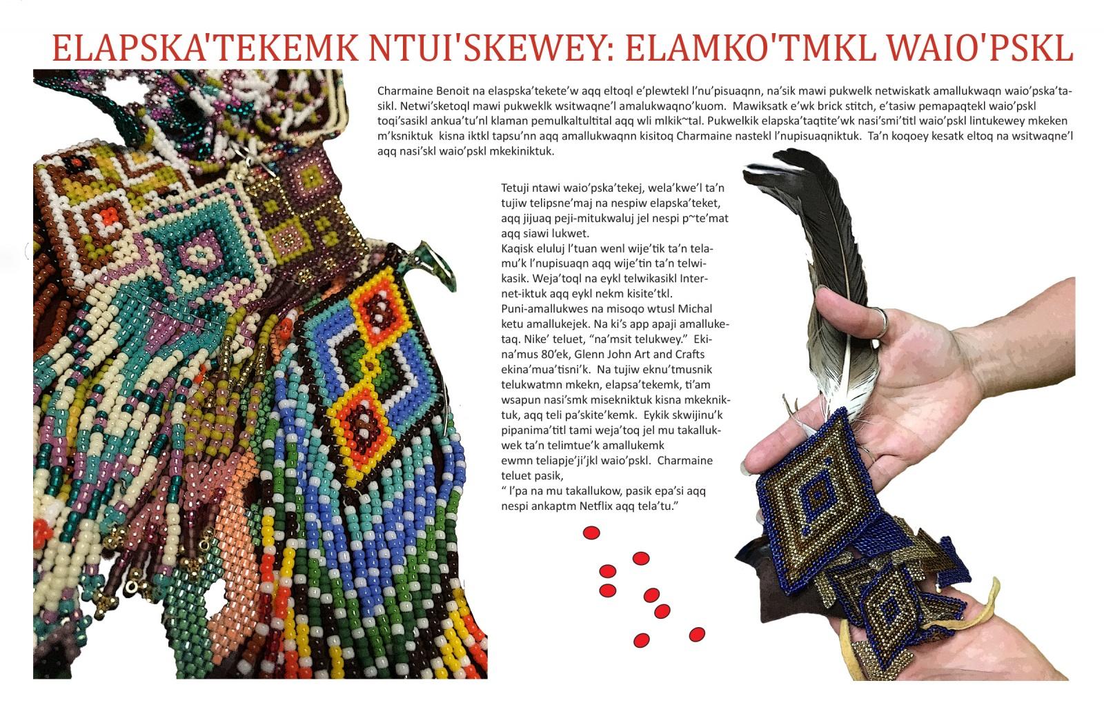 Elapska'tekemk Ntui'skewey: Elamko'tmkl Waio'pskl